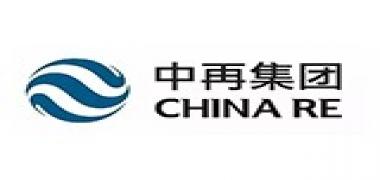 中国再保险 (集团)股份有限公司